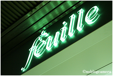 feuille(フィーユ)others(その他)18