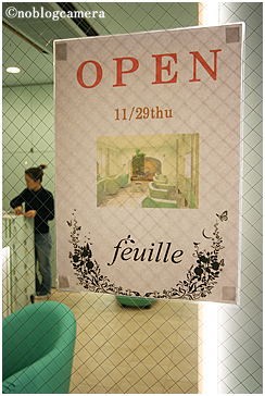 feuille(フィーユ)others(その他)20