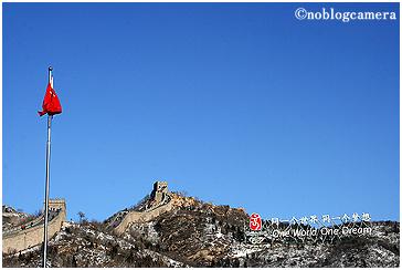 万里の長城