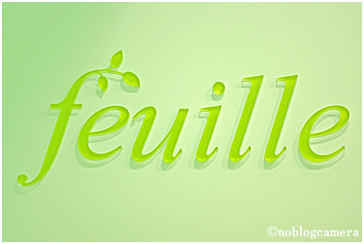 feuille(フィーユ)others(その他)01