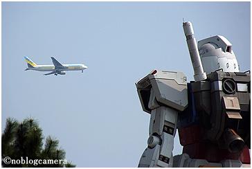 飛行機とツーショット
