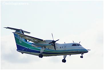 DHC8-201型機