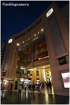 コダック・シアター(Kodak Theatre)