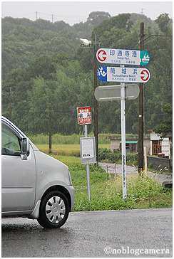 錦浜バス停前